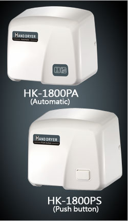 HK-1800PA/PS Automatic Hand Dryer
